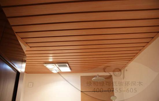 生态木吊顶,生态木方通吊顶低碳环保木厂家