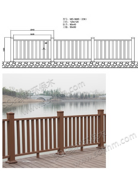 塑木栏杆安装方法