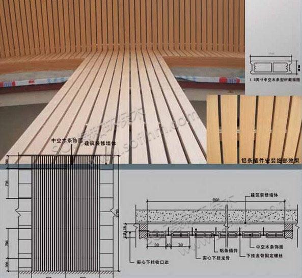 生态木外墙格栅安装方式